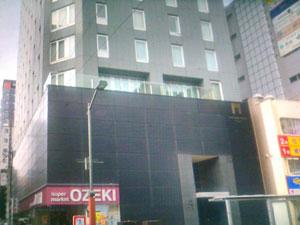 ゲートホテル雷門
