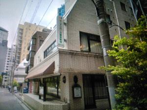 サンメンバーズ東京新宿