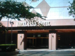ロイヤルパークホテル箱崎