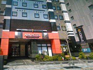 アパホテル品川泉岳寺駅前