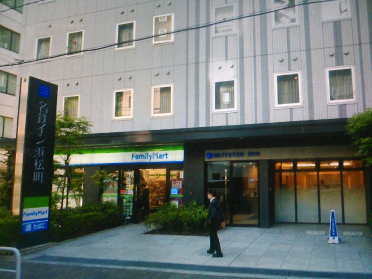 名鉄イン浜松町