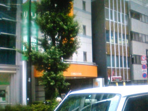 アルモントホテル浅草