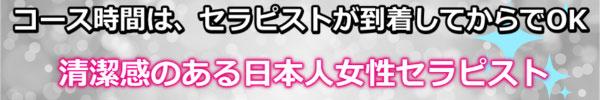 東横イン東京駅八重洲北口風景