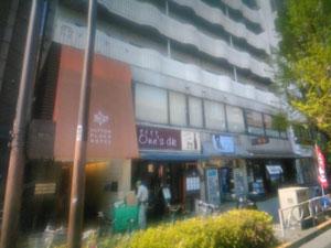 上野サットンプレイスホテル