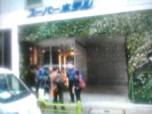 スーパーホテルLohas東京駅八重洲中央