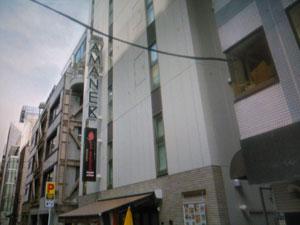 ホテルアマネク銀座イースト