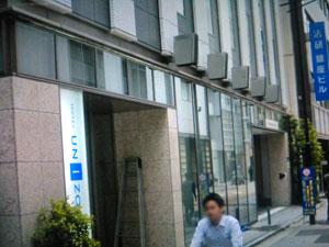 ユニゾホテル銀座一丁目
