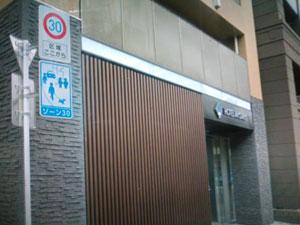 ホテルマイステイズ神田