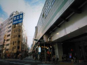出張マッサージにお伺いする神田駅付近