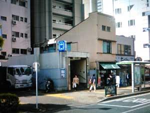 地下鉄東西線木場駅