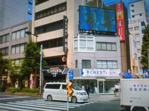 東京メトロ日比谷線の小伝馬町駅
