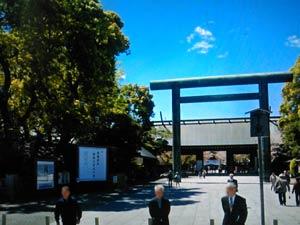 九段下の名所『靖国神社』