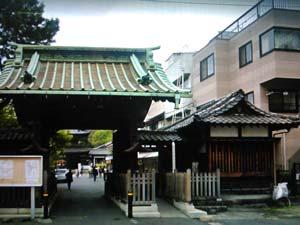 泉岳寺門前