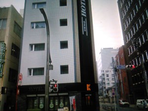 ホテルエミット上野