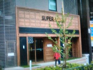 スーパーホテルプレミア銀座