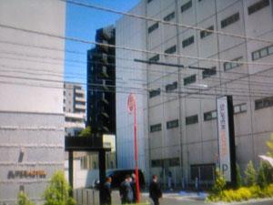 スーパーホテル東京・芝
