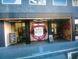 モクシー東京錦糸町