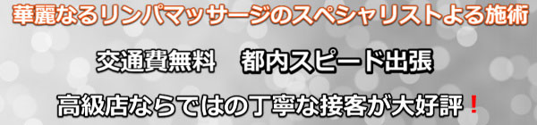 ホテルトレンド浅草田原町客室
